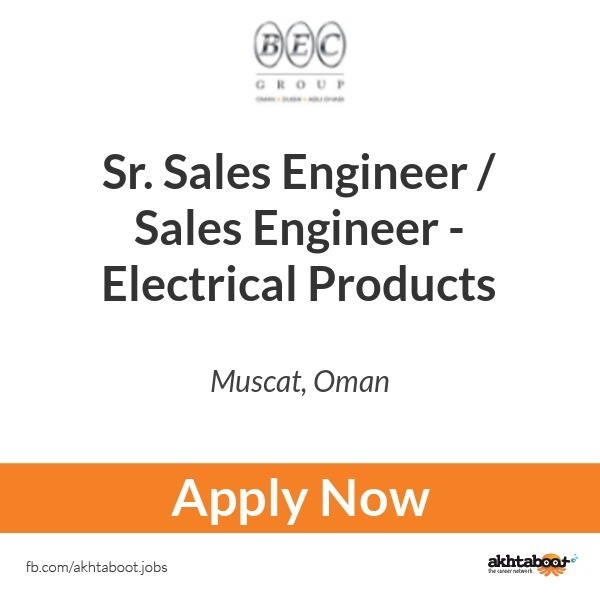 وظيفة Sr  Sales Engineer / Sales Engineer - Electrical Products في