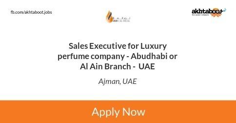 وظيفة Sales Executive for Luxury perfume company - Abudhabi
