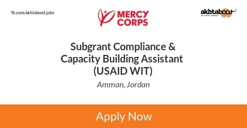 Subgrant Compliance & Capacity Building Assistant (USAID WIT