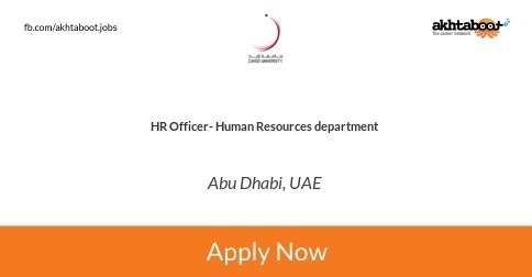 HR Officer- Human Resources department job at Zayed University in