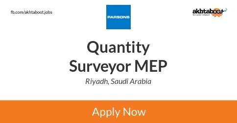 Quantity Surveyor MEP job at PARSONS in Riyadh, Saudi Arabia
