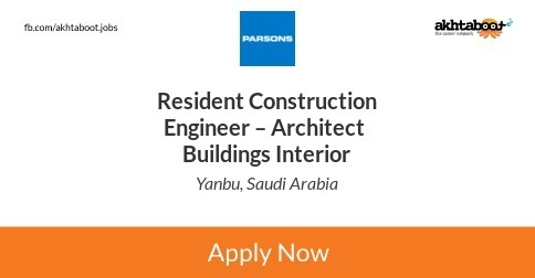 Resident Construction Engineer – Architect Buildings