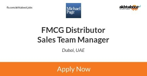 FMCG Distributor Sales Team Manager job at Michael Page in