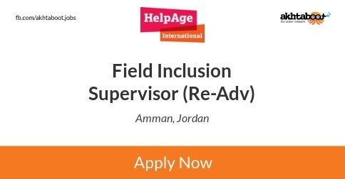 Field Inclusion Supervisor (Re-Adv) job at HelpAge