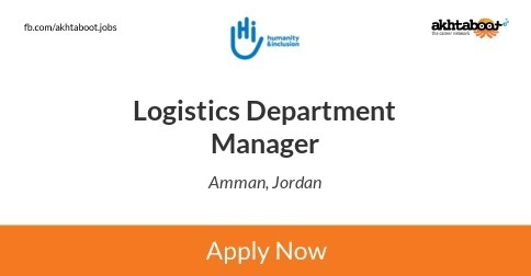 Logistics Department Manager job at Humanity & inclusion