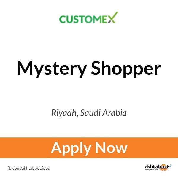 mystery shopper job at customex in riyadh saudi arabia. Black Bedroom Furniture Sets. Home Design Ideas