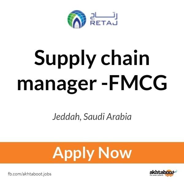 supply chain manager fmcg job at in jeddah. Black Bedroom Furniture Sets. Home Design Ideas