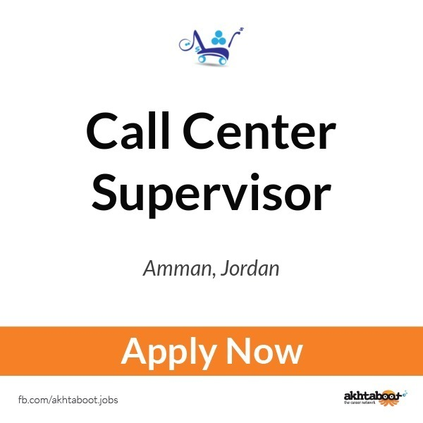 call center supervisor job at ashya 39 at in amman jordan. Black Bedroom Furniture Sets. Home Design Ideas