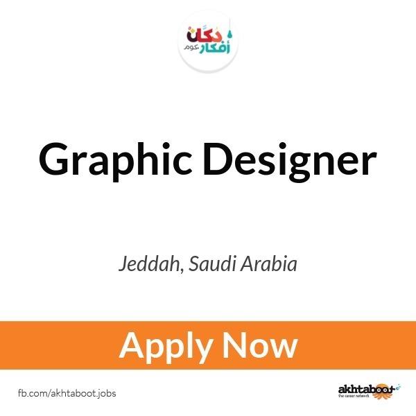 Web Graphic Designer Jobs In Saudi Arabia
