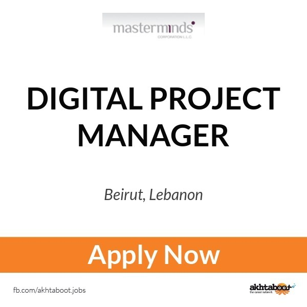 digital project manager salary Search and apply for digital project manager jobs in glamorganshire, uk with 1 digital project manager jobs live and ready to apply for.