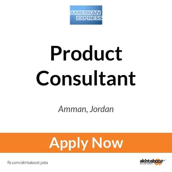 product consultant job at american express in amman jordan - Product Consultant Jobs