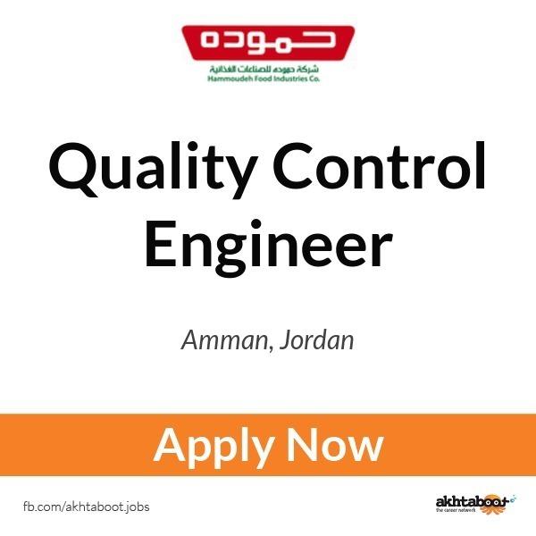 Quality Control Engineer job at Hammoudeh Dairy in Amman, Jordan