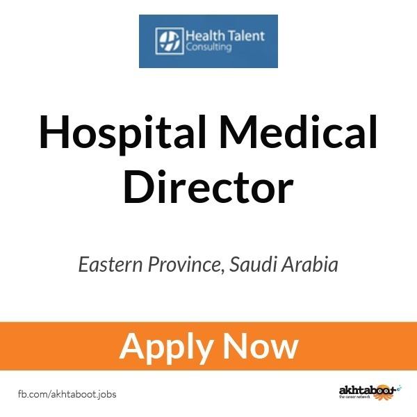 Hospital Medical Director Job At Health Talent Consulting In Eastern