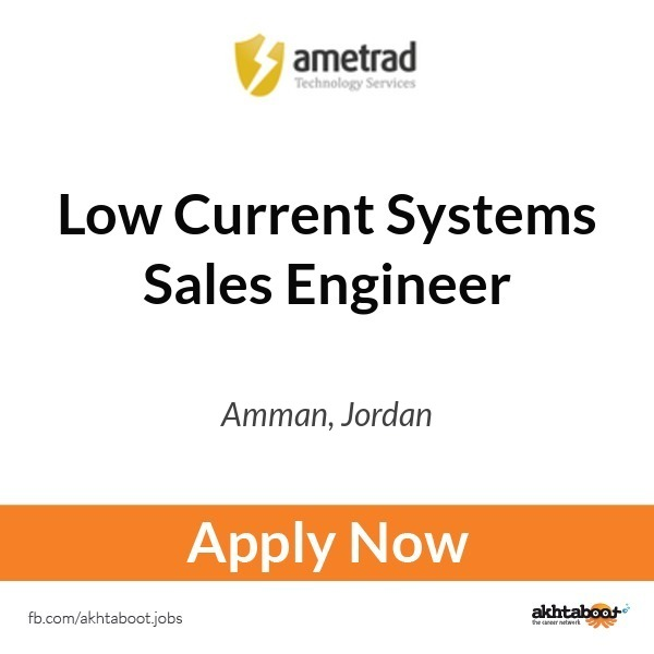 Low Current Systems Sales Engineer Job At Ametrad Technology