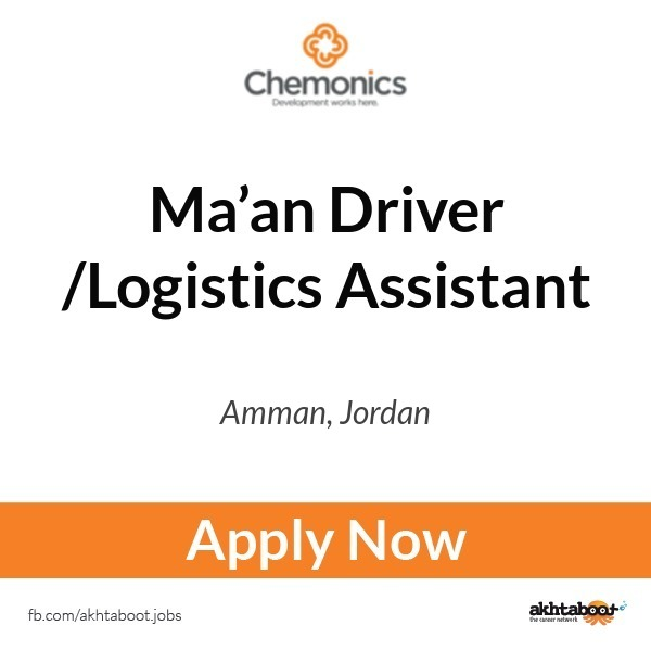 Ma\'an Driver /Logistics Assistant job at USAID Cities Implementing ...