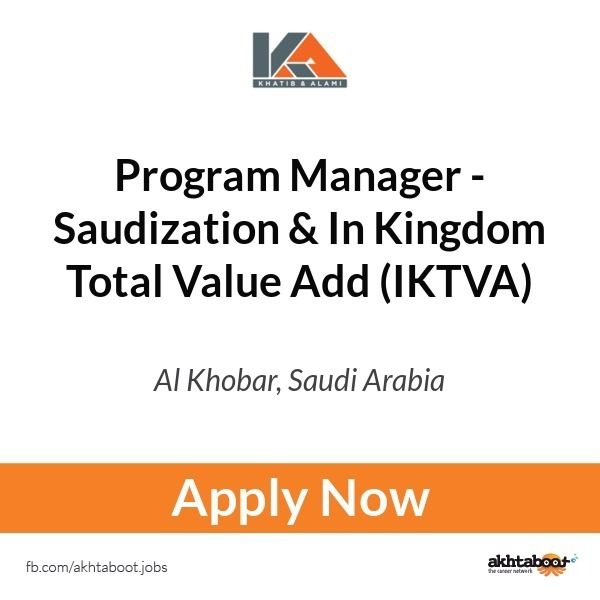 وظيفة program manager saudization in kingdom total value add